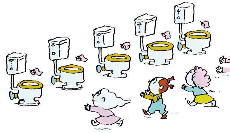 Rentr e en maternelle les mots expliquer votre - Analyse de pratique toilette au lit ...