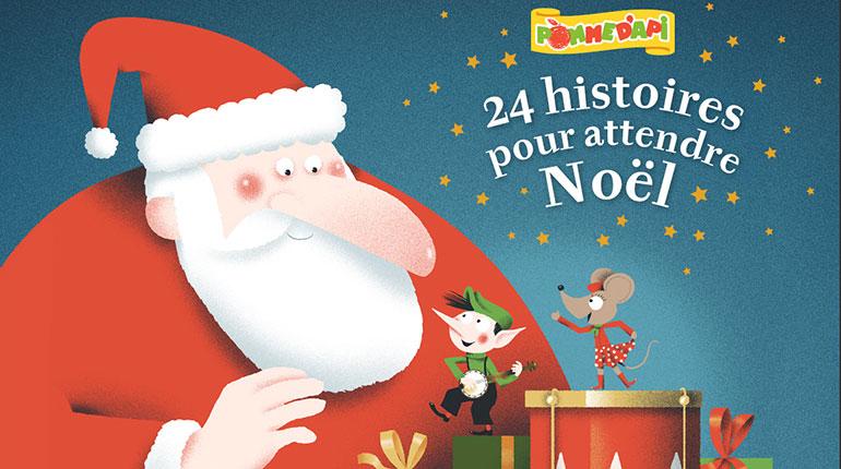 Un conte numérique en 24 histoires pour attendre Noël