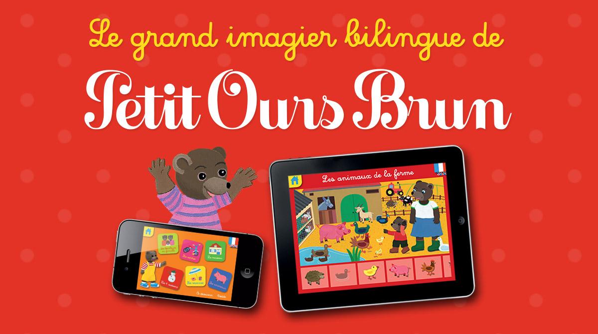 Appli - Le grand imagier bilingue de Petit Ours Brun