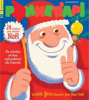 Pomme d'Api n°562 - décembre 2012