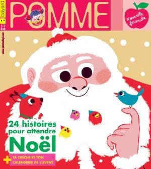 Pomme d'Api n°610 - décembre 2016