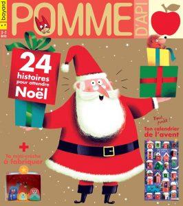 Pomme d'Api, décembre 2018, n° 634. Illustration de la couverture : Thomas Baas.