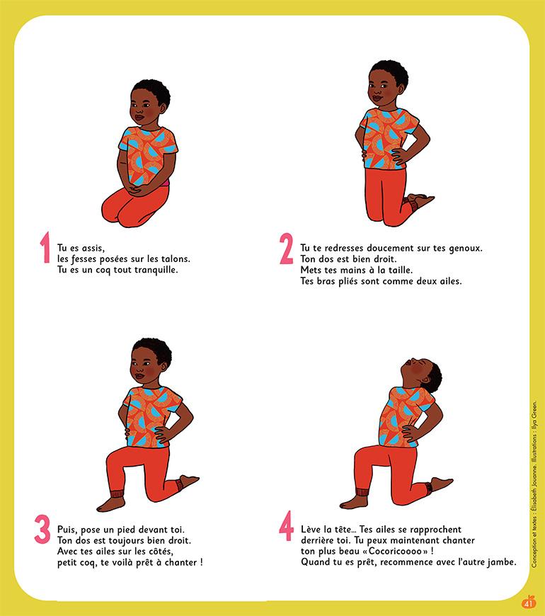 """Pause yoga : """"Le chant du coq"""". Conception et textes : Élisabeth Jouanne. Illustrations : Ilya Green. Pomme d'api, n°652, juin 2020."""