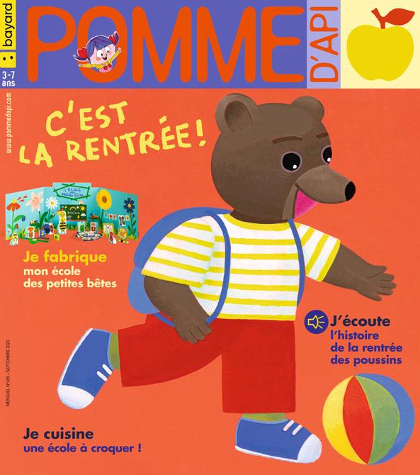 """<a href=""""/node/31491"""">La rentrée des poussins</a>"""
